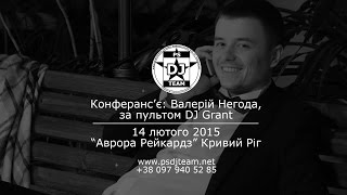 PSDJteam Nehoda and Grant FEB2015