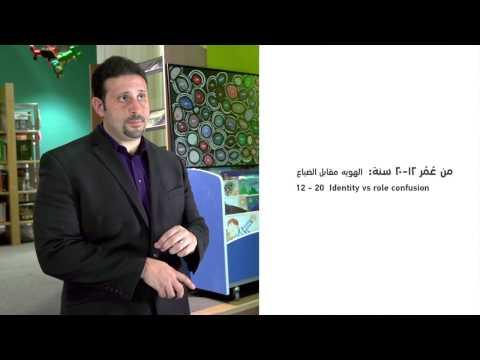 الصحة النفسية للطفل \ محاضرة ١ - نظريات علماء النفس عن التطور - الجزء الأول