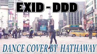 [EXID(이엑스아이디)] 덜덜덜(DDD)DANCE COVER IN PUBLIC #CHALLENGE2 貓女 cat woman(Mirror)台灣西門町挑戰跳韓國性感舞