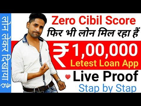 1 Lakh Personal Loan - Zero Cibil Score पर,  Easy Online Loan For Bad Credit , Creditmantri