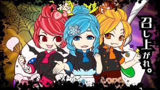 Halloween Patisserie TrickaTorka Singer : Miku Hatsune,Rin Kagamine...
