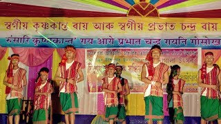 Rabha Dance by Royal School of Dance Udalguri Choreographed by Jayanta Rabha