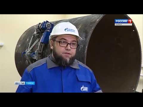 """Дефектоскоп для """"Сила Сибири"""