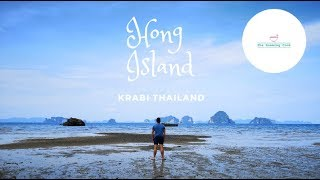 Hong Island Review - WATCH THIS VIDEO BEFORE YOU BOOK!!!