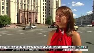 Сколько стоят квартиры в сталинских высотках