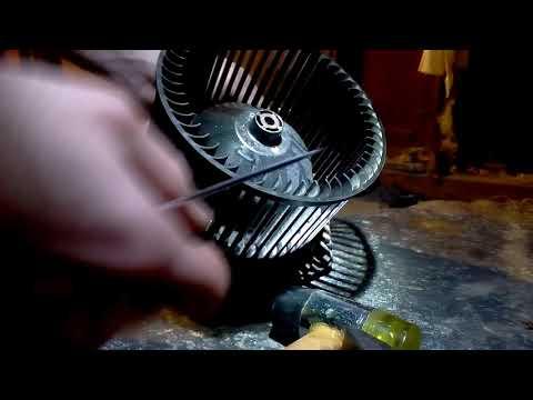 Хитрость при разборе вентилятора печки приора 2