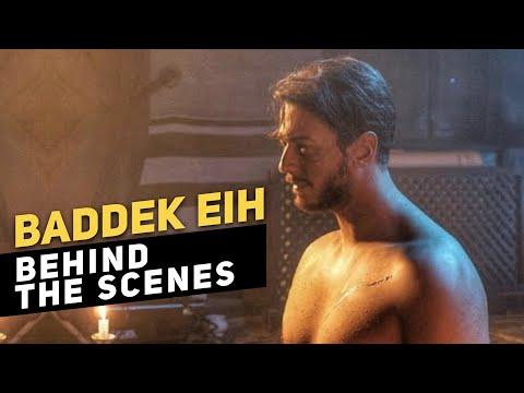 Saad Lamjarred - BADDEK EIH (Behind the Scenes Part 1)  |  ( 1 سعد لمجرد - بدك ايه  ( الكواليس الجزء