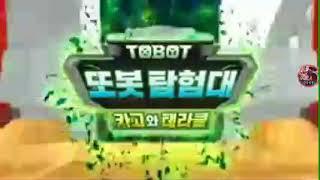 Tobot Season 18 Special Opening- 카고와 테라클