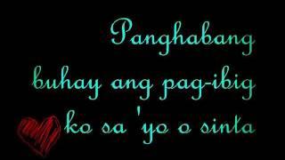 Yeng Constantino - Pag-ibig Lyrics