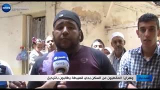 وهران: المقصيون من السكن بحي قمبيطة يطالبون بالترحيل