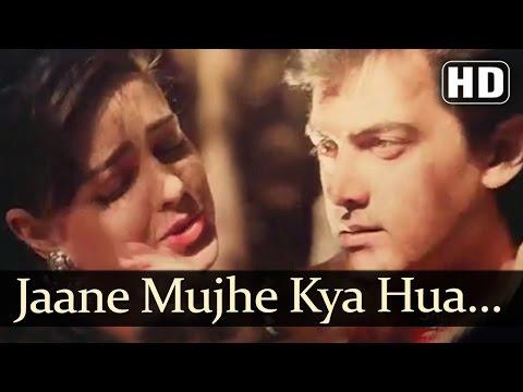 jaane-mujhe-kya-hua---baazi-(1995)-songs---aamir-khan---mamta-kulkarni
