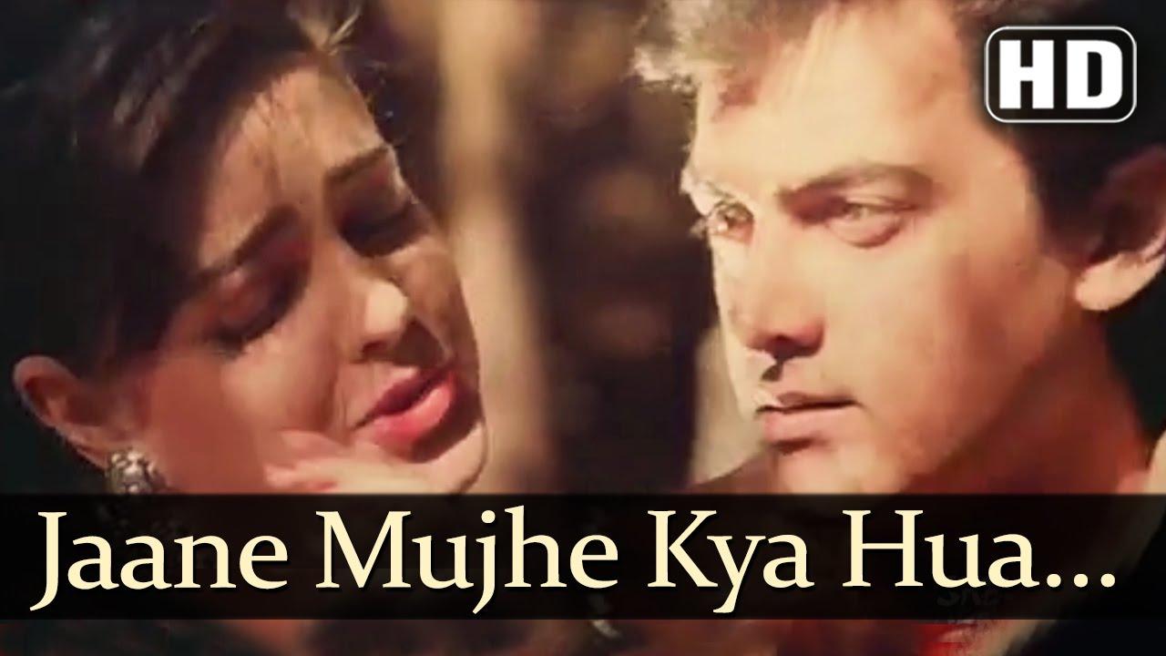 Download Jaane Mujhe Kya Hua - Baazi (1995) Songs - Aamir Khan - Mamta Kulkarni