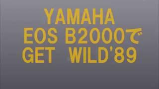 YAMAHA EOS B2000でGET WILD'89