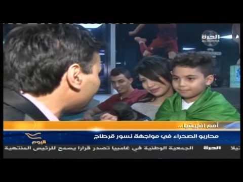 Avant match Tunisie VS Algerie Nabil Maalaoui Alhurra TV Dubai
