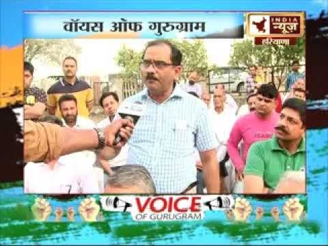 voice of gurugram on problem of enhancement charges