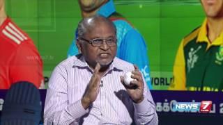Australia Vs Bangladesh World Cup T20 | Meendum Ulagapor | News7 Tamil
