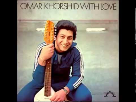 omar khorshid mp3 gratuit
