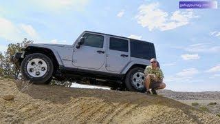 2013 Jeep Wrangler Unlimited Sahara: The world