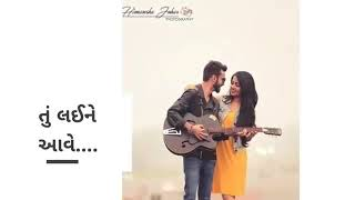 Love Ni Bhavai!! HU MANE SODHYA KARU PAN TU MNE PAMYA KARE