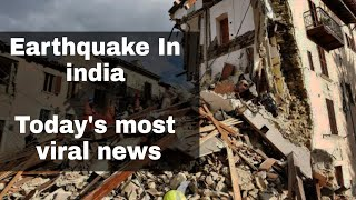 Earthquake । Today news _ in। Birbhum। West bengal। bengal । Bolpur _ santiniketan। Visva Bharati