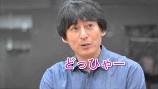 その他の動画はこちら 博多大吉にお宝が届いた話を聞いたピエール瀧は、...