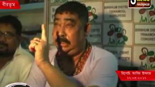 Birbhum TMC President Anubrata Mondal criticizes Adhir Chowdhury after the victory in Domkal