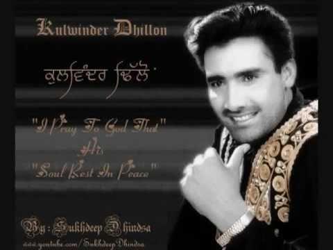 Kulwinder Dhillon - Boliyan - Ne Paya Lehnga (Remix) -{www.MusicDhaba}