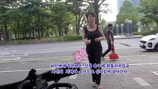 1분인문학  2021.7.30.금. 새벽T톡 시즌 4-…