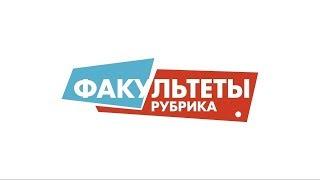 видео Академия Аудита аудиторская компания