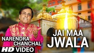 Jai Maa Jwala, New Devi Bhajan I NARENDAR CHANCHAL I HD Video I Jai Vaishno Maa Mere Dil Mein Tu Hai