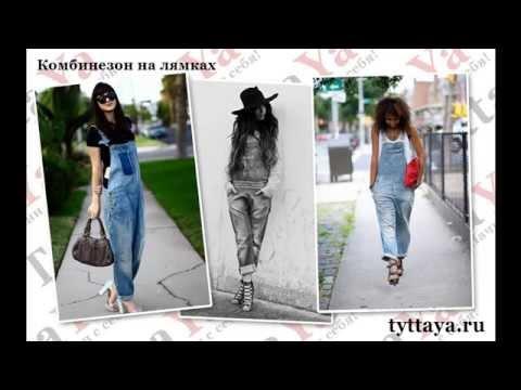Женская одежда от AlenkaPlus