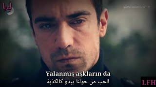 أغنية أنني اقاوم[Direniyorum] مترجمة فرحات واصلي مسلسل حب ابيض اسود