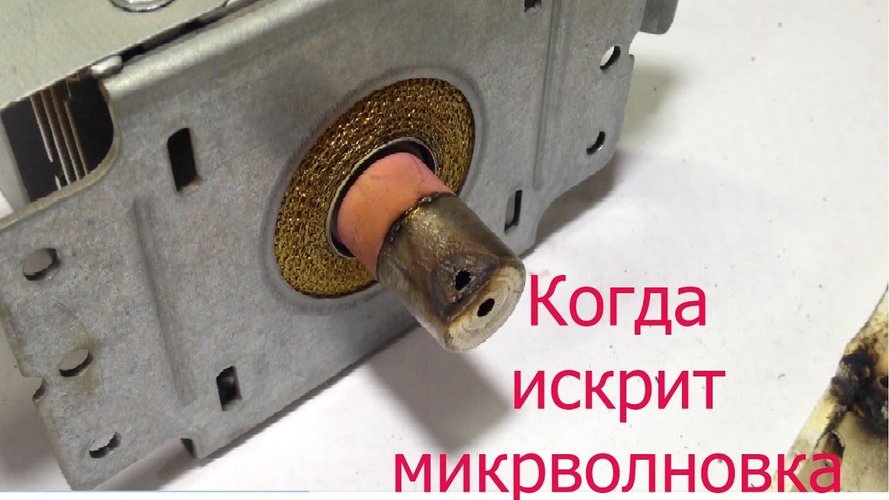 Проверка магнетрона микроволновки своими руками 20