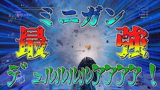 [MHW:I]空中のクシャルダオラを撃墜できる移動式速射バリスタが強いんじゃあああああ! チャク使 part.15[ゆっくり実況]