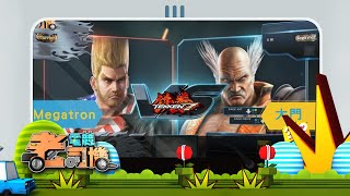 《電競老司機》????鐵拳7-鐵拳擂台賽「大門 vs Megatron」│S4E10(上)│20190902