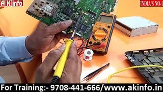 How to repair all laptop stepdown section in Hindi (हिंदी) Anupam Mishra sir