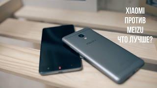 Битва Xiaomi Redmi 3s против Meizu M3s  что лучше и почему?