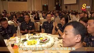 杨莉明:内政团队领导中心将出新蓝图 协助领导者了解所肩负的使命和重任