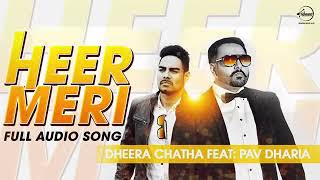 Heer Meri New Song By Pav Dharia