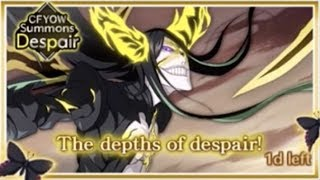 [1000+ ORBS] Bleach Retired Souls The Depths of Despair CFYOW Summons for Nnoitra
