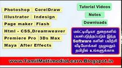 TAMIL MULTIMEDIA LEARN - BLOG