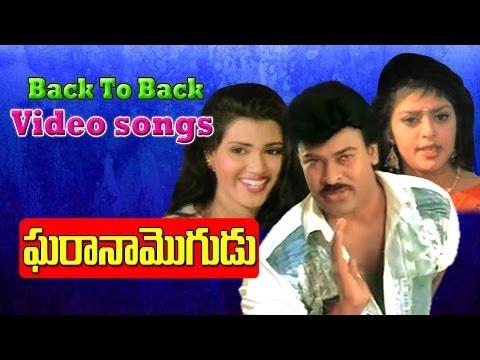 Gharana Mogudu Back to Back Video Songs || Chiranjeevi