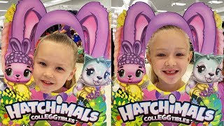 Hatchimals and LOL Toy Scavenger Hunt for Easter at Target Store!