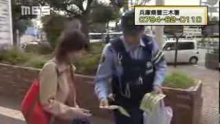 兵庫・三木市 9年前の強盗殺人 情報提供求める