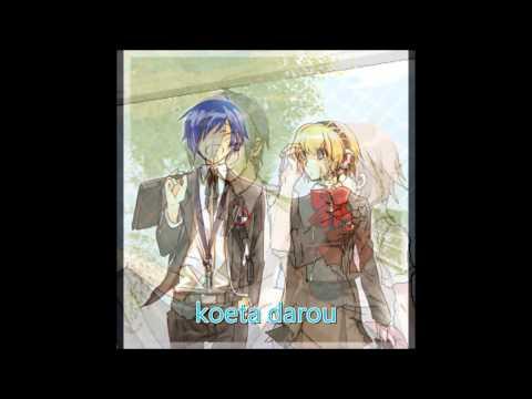 [Lyrics] persona 3 - Brand New Days (Yumi Kawamura)