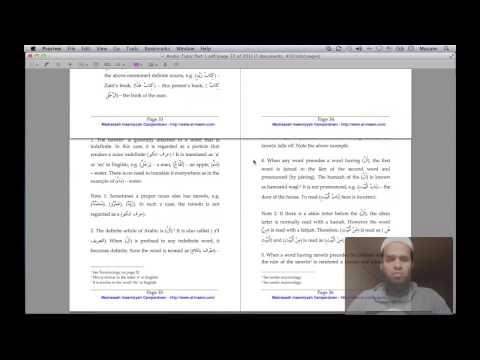 Arabic Tutor Part One - Lesson 1 - 2