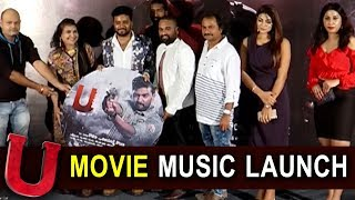 U Movie Audio Launch - 2018 Telugu Movies Audio Launch - Niharika Movies