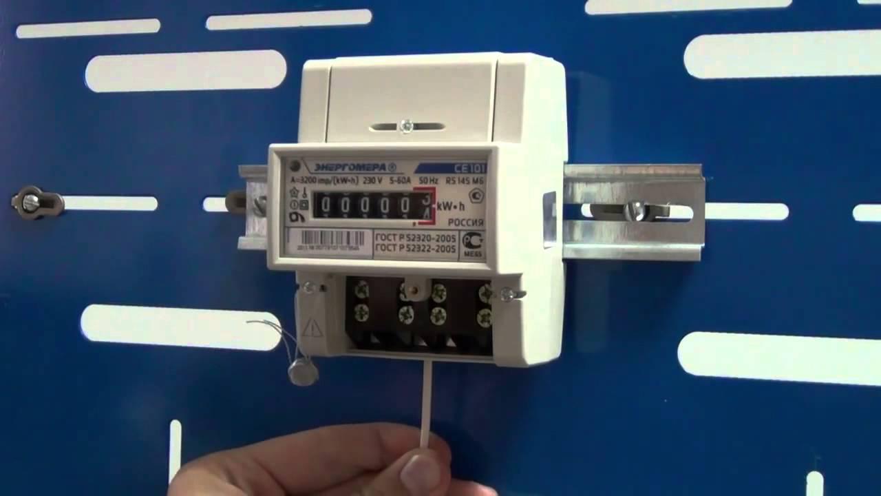 счетчик энергомера цэ6803вш схема соединения