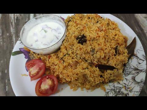 Tomato Rice || Tomato Rice recipe || How to prepare tomato rice || How to make tomato rice
