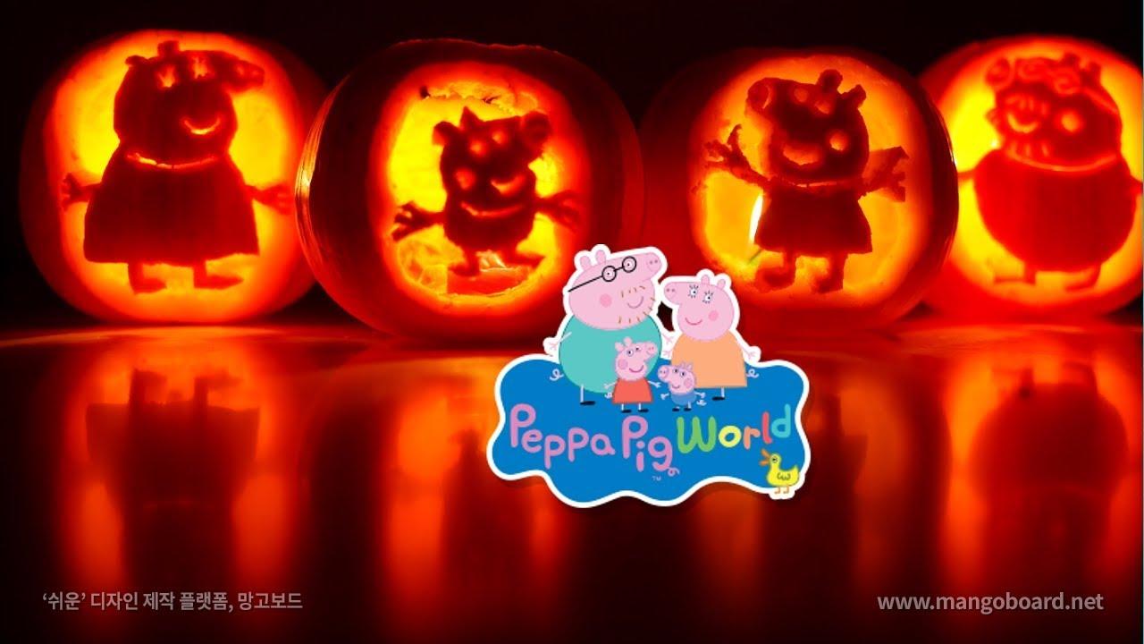 Pin af sandra klausen på halloween hygge | pinterest | pumpkin.